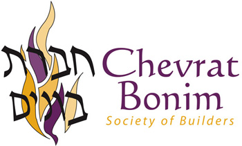 Chevrat Bonim: A Society of Builders